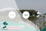 Skyler x Growell for Earth